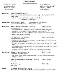 Entry Level Administrative Assistant Resume Samples Entry Level Administrative Assistant Resume Template