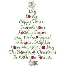 Seasons Greetings Wall Decal Christmas Winter Christmas