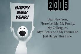 Nice New Year Quotes