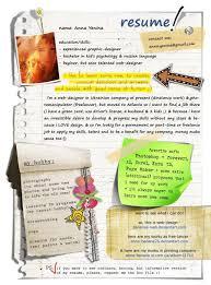 resume_by_anna_yenina. resume_by_anna_yenina