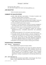 Security Job Resume Example Salazarstaging Com
