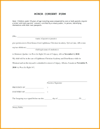 Sample Permission Slips For Field Trips Free Permission Slip Template Word Field Trip General Pics