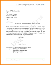Sample Request Letter To Hr For Address Proof