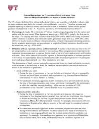 Template Cv Template Harvard Medical School Httpwebdesign14 Com ...