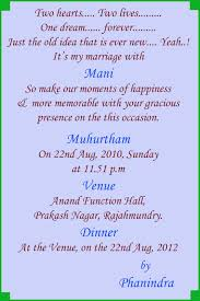 Wedding Invitation Wording For Friends In Facebook