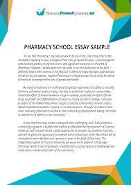 pharmacy application samples pharmacy school essay sample pharmacypersonalstatement net our