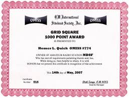 Sample Of Awards Certificates - Fast.lunchrock.co
