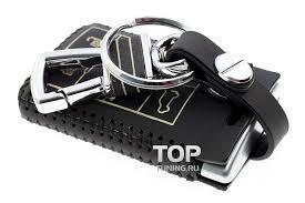 Кожаный <b>чехол для смарт</b>-<b>ключа</b> на Cadillac