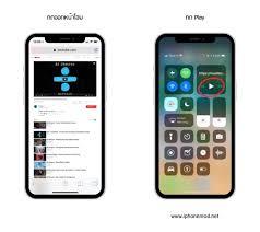 วิธีเปิด YouTube แบบปิดหน้าจอ iOS 10, iOS 11 และเล่นแอปอื่น  ไม่ต้องลงแอปเพิ่ม