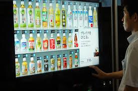 Asian Vending Machines Stunning Touchscreens Go Mainstream For Tokyo Vending Machines Core48