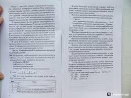 Рецензии покупателей на История России класс Базовый уровень  13 10 2015