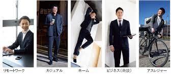 Aoki アクティブ ワーク スーツ
