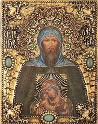 Благоверный Игорь (в крещении Георгий, в иночестве Гавриил) Черниговский