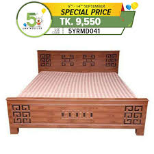 Malaysian Processed Wood Bed - Biscuit