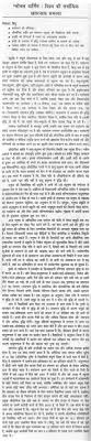 essay on global warming in hindi words docoments ojazlink stop global warming essay pdf