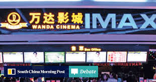 Imax Signs Deal With Wanda To Add 150 China Cinemas Its