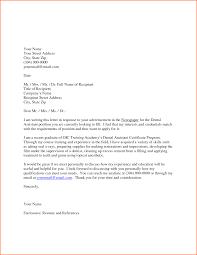 Dental Hygiene Cover Letter Samples Guamreview Com