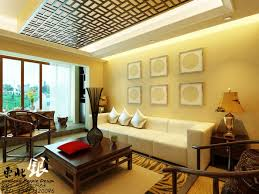 chinese style living room ceiling. Contemporary Chinese In Chinese Style Living Room Ceiling I