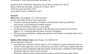 Resume Sample In The Philippines Amir Saeed Cv Slideshare