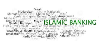 islamic banking problems and prospects pk islamic banking