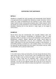 division classification essay the advantages of computer essay division classification essay