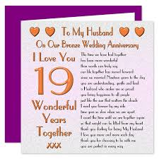 My Husband 19th Wedding Anniversary Card On Our Bronze Anniversary 19 Years Sentimental Verse I Love You
