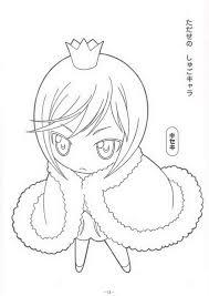 Cat Cartoni Shugo Chara