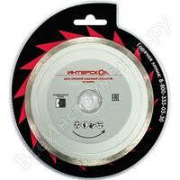 Купить <b>диски</b> отрезные интерскол недорого в интернет ...