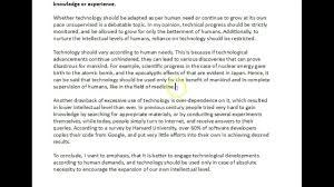 manali great technology essay great technology essay