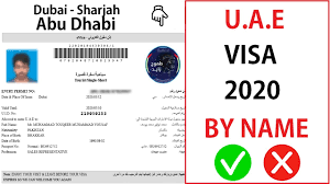 Online UAE Visa By Name 2020 - Dubai Sharjah Abu Dhabi Online Visa Check in  2020 - YouTube