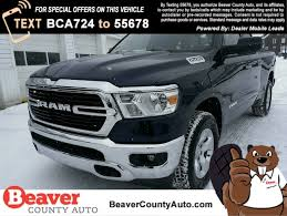 Used 2019 Ram 1500 Big Horn/Lone Star For Sale | Beaver Falls PA