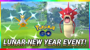 I CAUGHT WILD SHINY GYARADOS! NEW LUNAR NEW YEAR EVENT IN POKEMON GO! -  YouTube