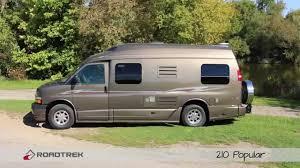 roadtrek 210 popular motorhome