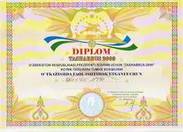 Диплом tashabbus Системы очистки воды Ташкент Узбекистан  tashabbus