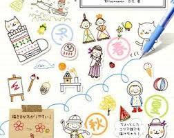 seasonal ilration kamo anese drawing pattern book doodle easy drawing tutorial