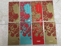 Ang Pow Design 2019 2019 Citigold Red Packet Paper Ang Bao Ang Pow Hong