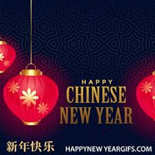 Choose from over a million free vectors, clipart graphics, vector art images, design templates, and illustrations created by artists worldwide! Happy Chinese New Year 2021 Gif 77 Happy New Year Gifs For Download