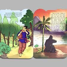 Sách Truyện cổ tích Việt Nam dành cho thiếu nhi - Sự Tích Trầu Cau