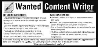 content writer jobs in karachi latest advertisement in content writer jobs in karachi 2015 latest advertisement