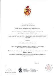 First Class Degree New Degree Certificate