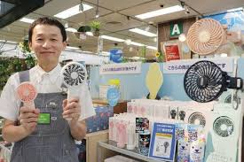 <b>Portable Fans</b> Becoming Hot Sellers as Sizzling Hot Summer Begins ...