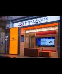 citic bank china citic bank bucks trend in hong kong banking scene fintech