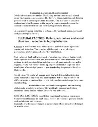 behavior essay co behavior essay