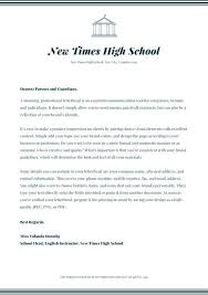 School Schedule Template Fascinating Cream Modern School Welcome Letter To Students Use This Template