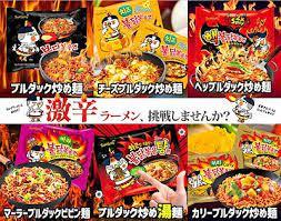 ブルダック 炒め 麺
