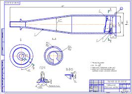 Гидроциклон ГУД Чертеж Оборудование для добычи и подготовки  Гидроциклон ГУД 900 Чертеж Оборудование для добычи и подготовки нефти и газа