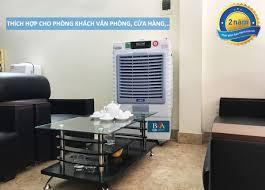 Quạt điều hòa không khí AKYO AK-8000 Nhật Bản, quạt hơi lạnh AK8000 | Bắc  Việt Asia chuyên nhập khẩu thiết bị âm thanh, máy trợ giảng, đồ điện tử-gia  dụng Nhật-Hàn
