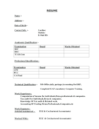 How To Make Resume For Freshers Resume Name Address Date Of Info