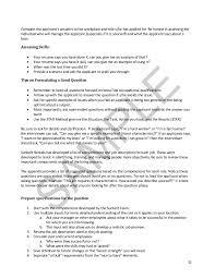 fit skills reliabity sam ple 7 - Walk Me Through Your Resume Example