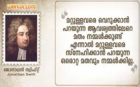 Meaningful famous quotes Meaningful Life quotes Famous thoughts in Malayalam 81